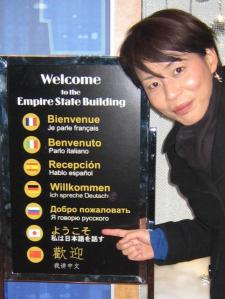 SHIGEKO N. for tutoring lessons in Los Angeles CA